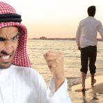 Top 10 INSANE Laws In Dubai 5