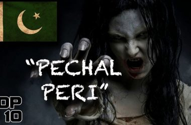 Top 10 Scary Pakistani Urban Legends 4